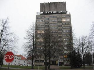 A. Puškini tn 20, Narva